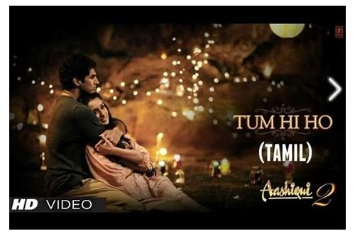 tum hi ho mp3 song free download in tamil
