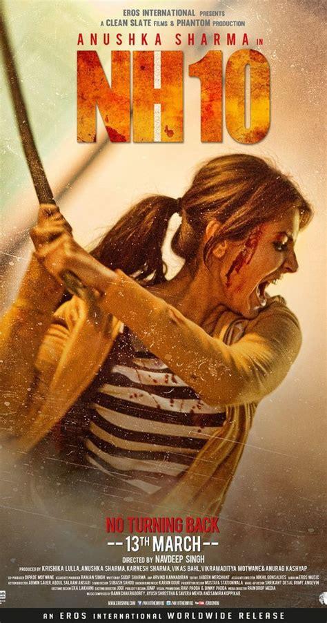 telecharger bébé film hindi 2015