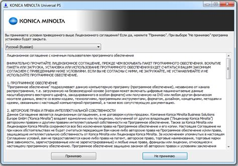 Where can i download the konica minolta 211 driver's driver? Скачать драйвер для Konica Minolta bizhub C452