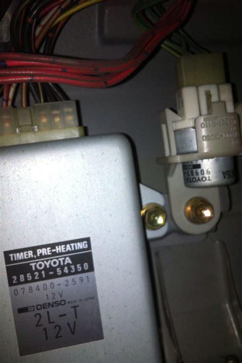 glow plug relay  cold start land cruiser club