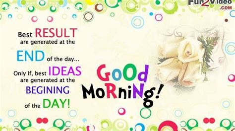 Good Morning Quotes In Tamil God
