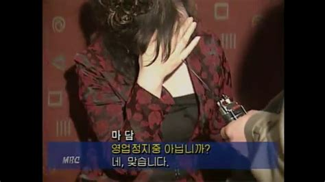 한숨밖에 안나와 울산 노래방들 정지기간중 또 퇴폐영업 Youtube