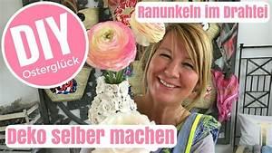 Fensterbank Deko Selber Machen : diy deko ideen selber machen ranunkeln im wickeldrahtei von imke riedebusch youtube ~ Bigdaddyawards.com Haus und Dekorationen
