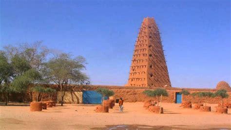 Agadez Mosque - Agadez, Niger - YouTube