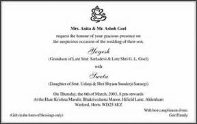 Hindu Wedding Invitation Card Wordings Parekh Cards Indian Personal Wedding Invitation Wordings For Friends Wedding Indian Wedding Invitations Invite Friends And Wedding Invitation Indian Wedding Invitation Wording For Friends By Email Wedding Ideas
