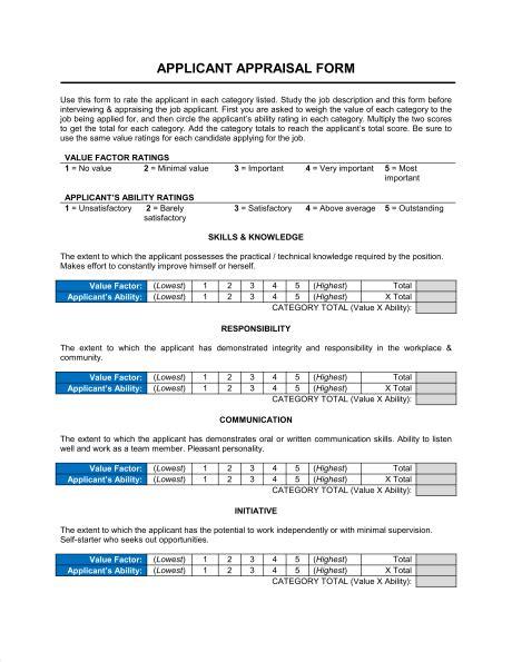 software evaluation template ivysvarietycom