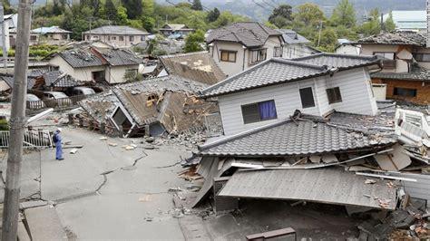 2019 Earthquake Peru