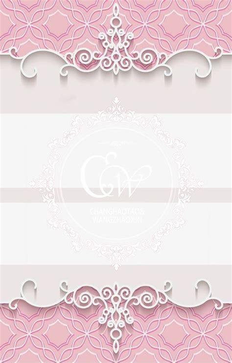 pin  asshamisi  khlfyat wedding invitation background
