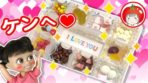 バレンタイン お 菓子 詰め合わせ