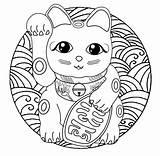 Mandala Coloring Printable Adults Japanese sketch template