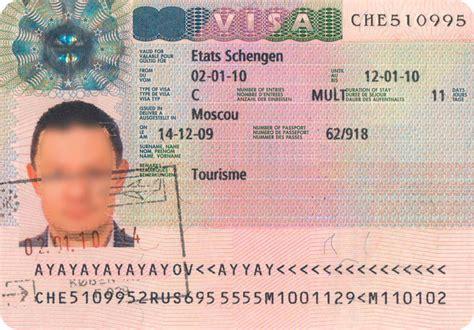 какая виза нужна в сингапур для россиян