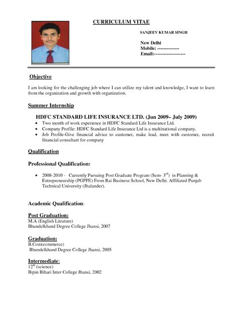 resume template college student internship sle