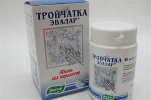 Препараты для печени от компании эвалар