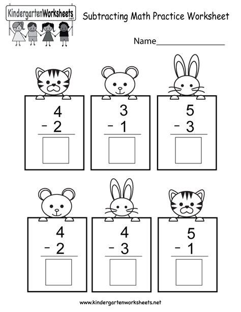 subtracting math practice worksheet free kindergarten