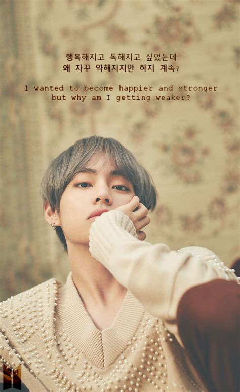 Cool collections of bts wallpaper hd for desktop laptop and mobiles. BTS V HD Phone Wallpapers - Wallpaper Cave
