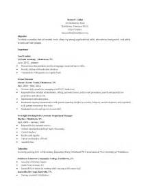 resume for early childhood educator sle early childhood