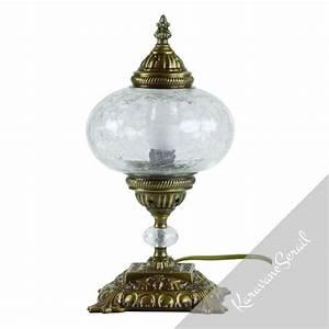 Lampe De Chevet Dorée : lampe de chevet orientale erra en verre craquel et laiton ~ Dailycaller-alerts.com Idées de Décoration