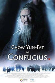 confucius film  wikipedia bahasa indonesia