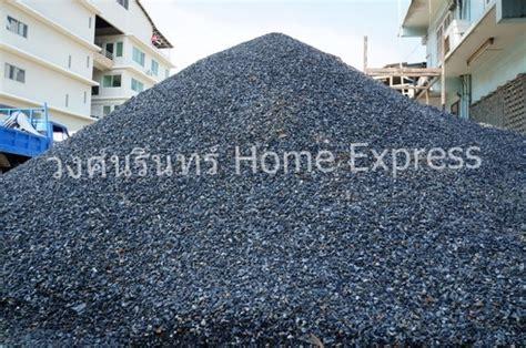 หินเกล็ด (10ล้อ)