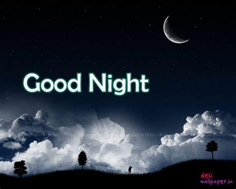 sweet dreams goodnight sleep tight hindi sms good