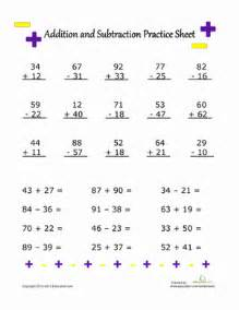 addition and subtraction practice worksheet education