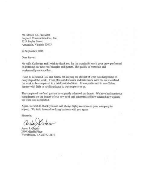 write  recommendation letter template business