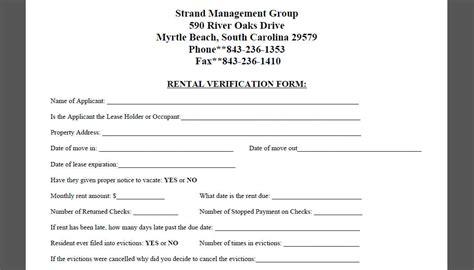 rental verification form real estate forms