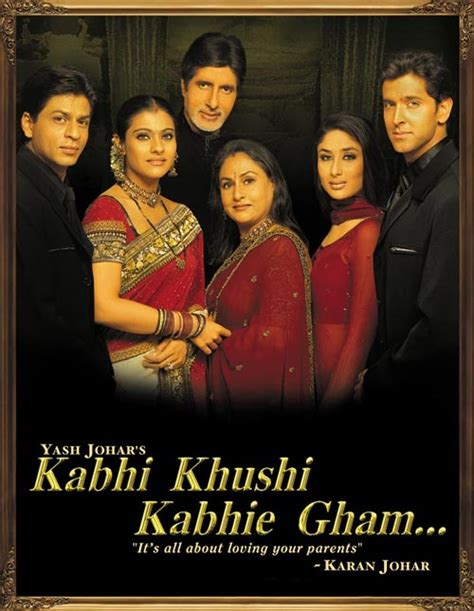 birthday special   karan johar film vote