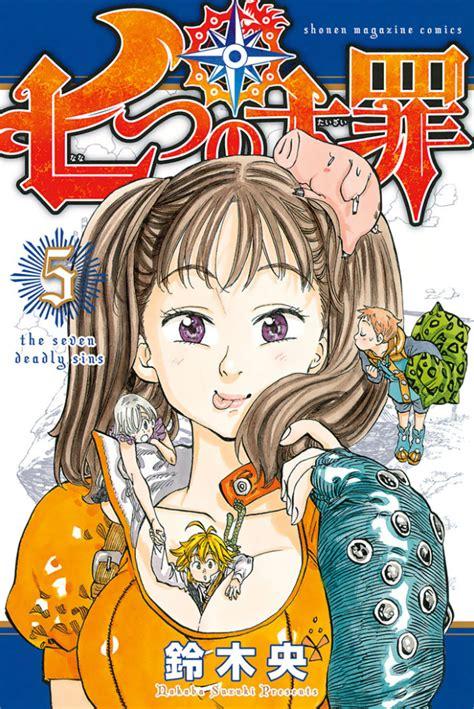 volume 5 nanatsu no taizai wiki fandom powered by wikia