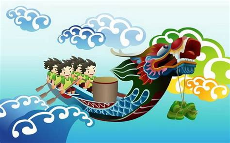dragon boat festival greeting cards family holidaynet