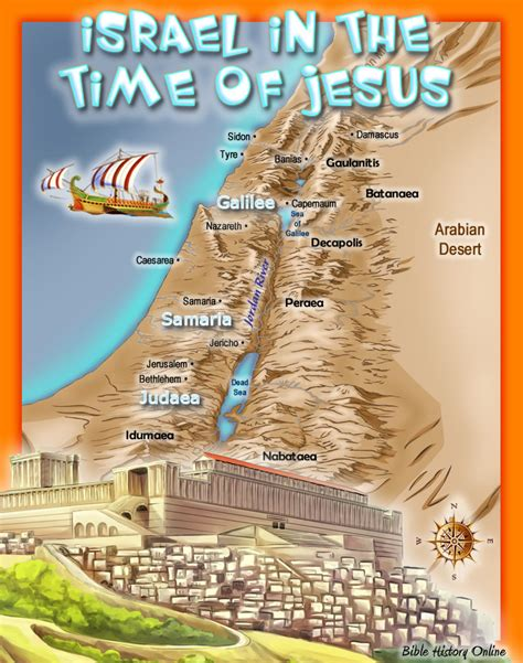 israel   time  jesus kids bible maps