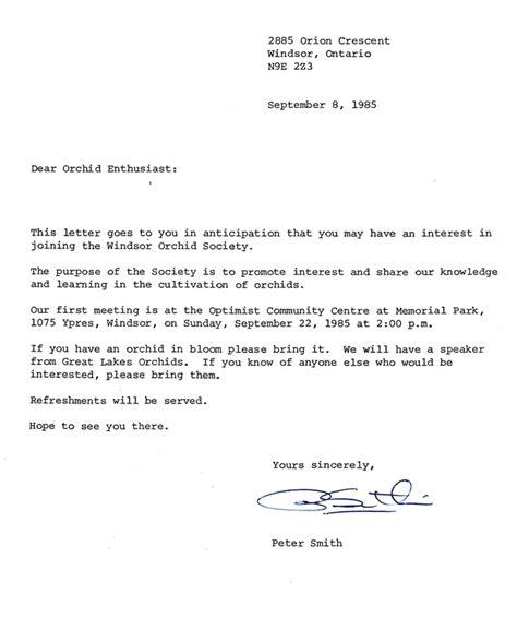 invitation letter  cricket tournament letters