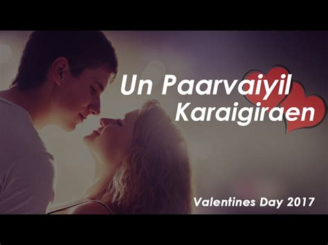 Tamil Album Song Un Paarvaiyil Karaigiraen Lyric Video