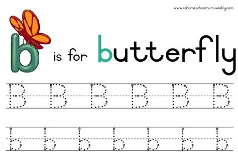 Animal Alphabet Tracing Sheets