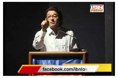 Free raj thakre speech – pieleauto. Com.