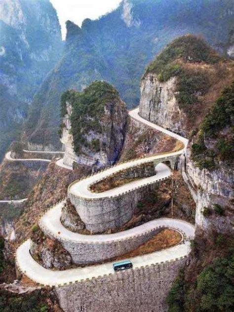 tempat wisata  negara china