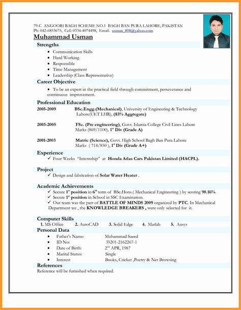 technical resume format loginnelkrivercom