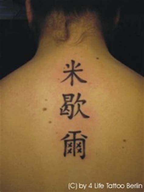 Tattoo Galerie  Gallery Tätowierungen Bilder Chinesischer