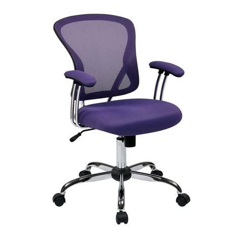 purple desk chair task office chair in purple jul26 512