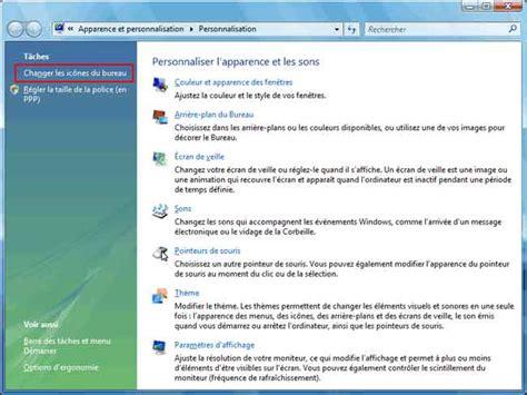 changer l image du bureau pr 233 sentation windows vista aidewindows net