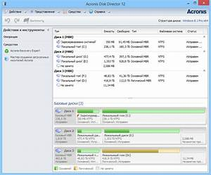 Acronis Disk Director Crack 12 Download With Key (Life ...