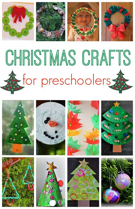 101 crafts for here come the 236 | Christmas crafts for preschoolers