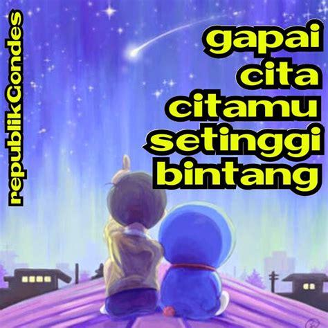 dp bbm lucu  anak anak cerita humor lucu kocak gokil terbaru ala indonesia