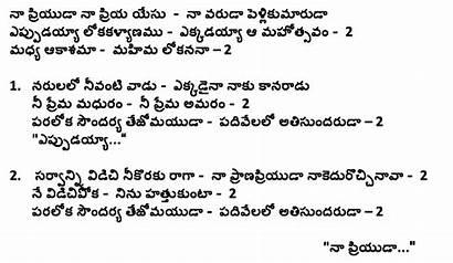 Telugu Lyrics Priya Na Naa Yesu Ministries