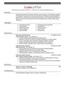 resume template administrative coordinator i resume my job mauritius 8 amazing social services resume exles livecareer