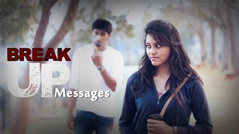 breakup messages  boyfriend  girlfriend wishesmsg
