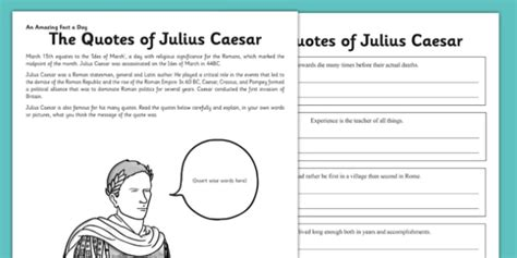 the quotes of julius caesar worksheet activity sheet