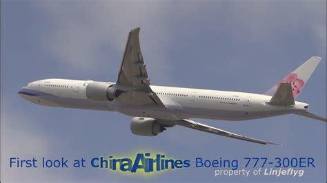 plan si鑒es boeing 777 300er air look at china airlines 中華航空 boeing 777 300er