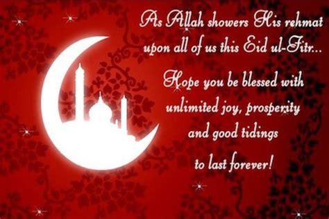 eid mubarak whatsapp status  facebook messages