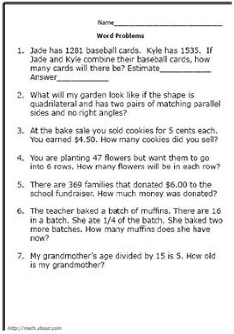 practice  elementary math skills   word